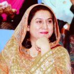 Dr. Samina Rajper